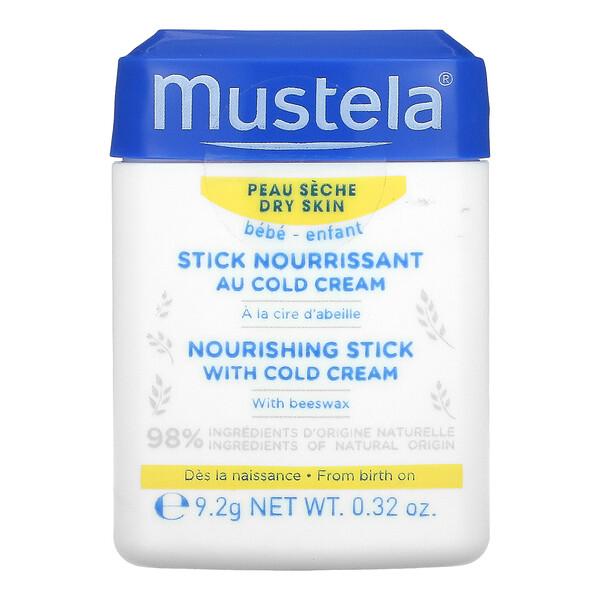 Baby, Nourishing Stick with Cold Cream, 0.32 oz (9.2 g)