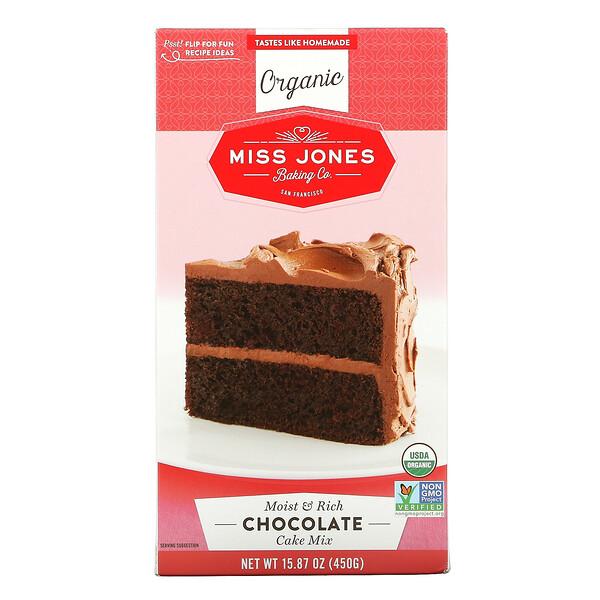 Organic Cake Mix, Chocolate, 15.87 oz (450 g)