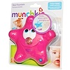 Munchkin, Star Fountain, 12+ Months (Discontinued Item)