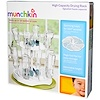 Munchkin, High Capacity Drying Rack (Discontinued Item)