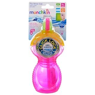 Munchkin, Flip Straw Cup, 9 oz (266 ml)