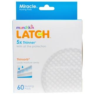 Munchkin, Latch, Nursing Pads, 60 Pads