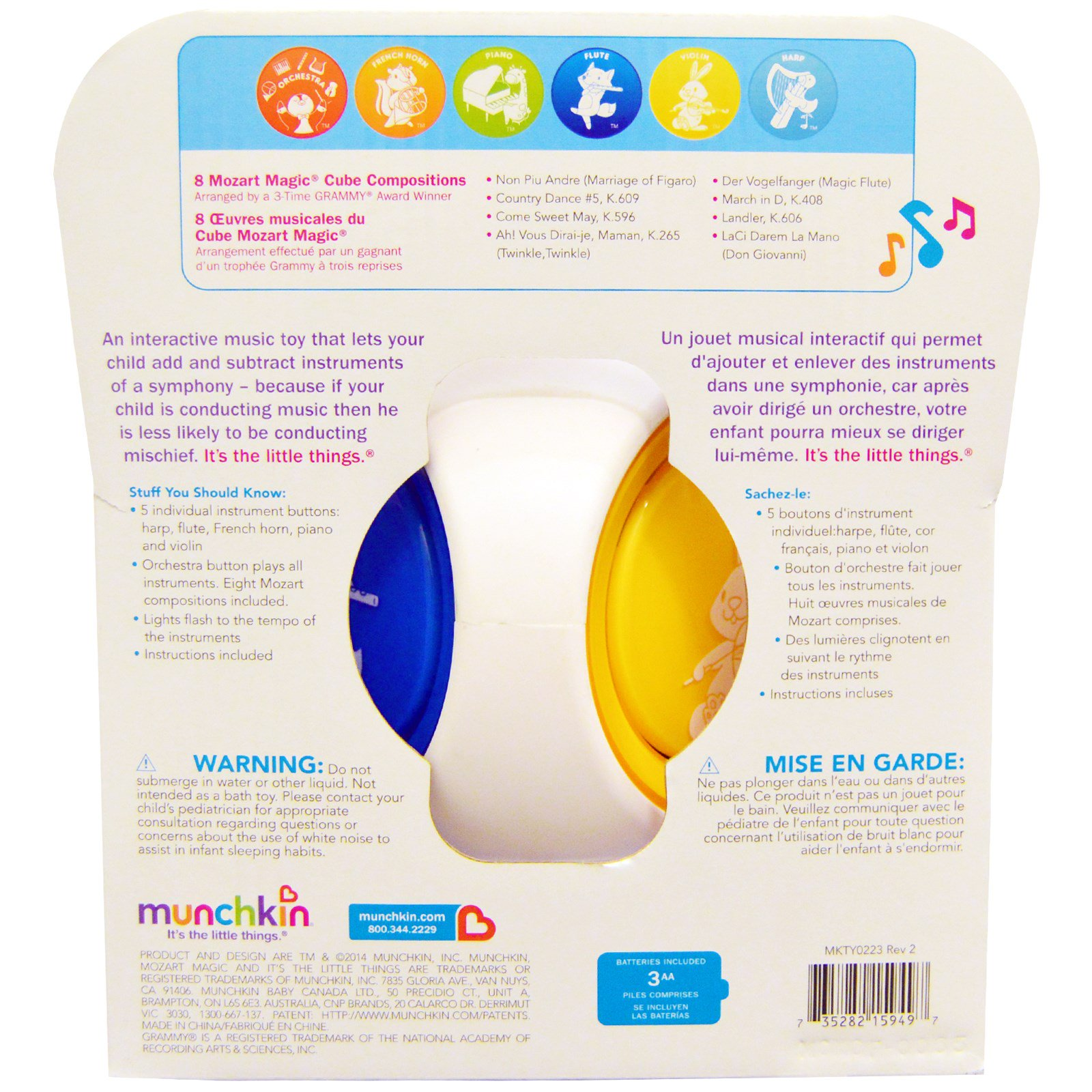 Munchkin Mozart Magic Cube 0 Months 1 Toy Babyganics Ampamp Highchair Cleaner Fragrance Free 502ml 108045 Click To Zoom