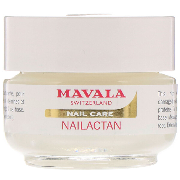 Nailactan, Nutritive Nail Cream, 0.5 oz (15 ml)