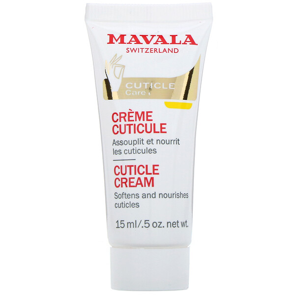 Cuticle Cream, 0.5 oz (15 ml)