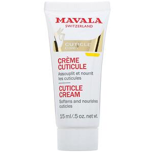 Mavala, Cuticle Cream, 0.5 oz (15 ml) отзывы покупателей