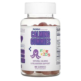 MAV Nutrition, Calming Gummies, For Kids, Mixed Berry, 60 Gummies