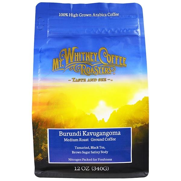Mt. Whitney Coffee Roasters, Burundi Kavugangoma, Medium Roast, Ground Coffee, 12 oz (340 g) (Discontinued Item)