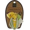 Greenpoint Brands, Miyim, Stroller Toy, Ear of Corn (Discontinued Item)