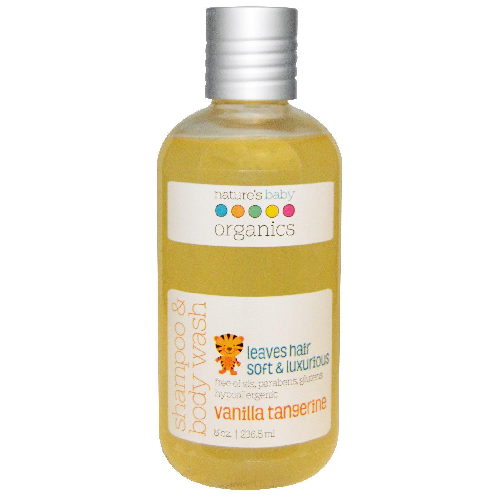 Nature's Baby Organics, Шампунь и гель для душа, ваниль мандарин, 8 унций (236,5 мл)