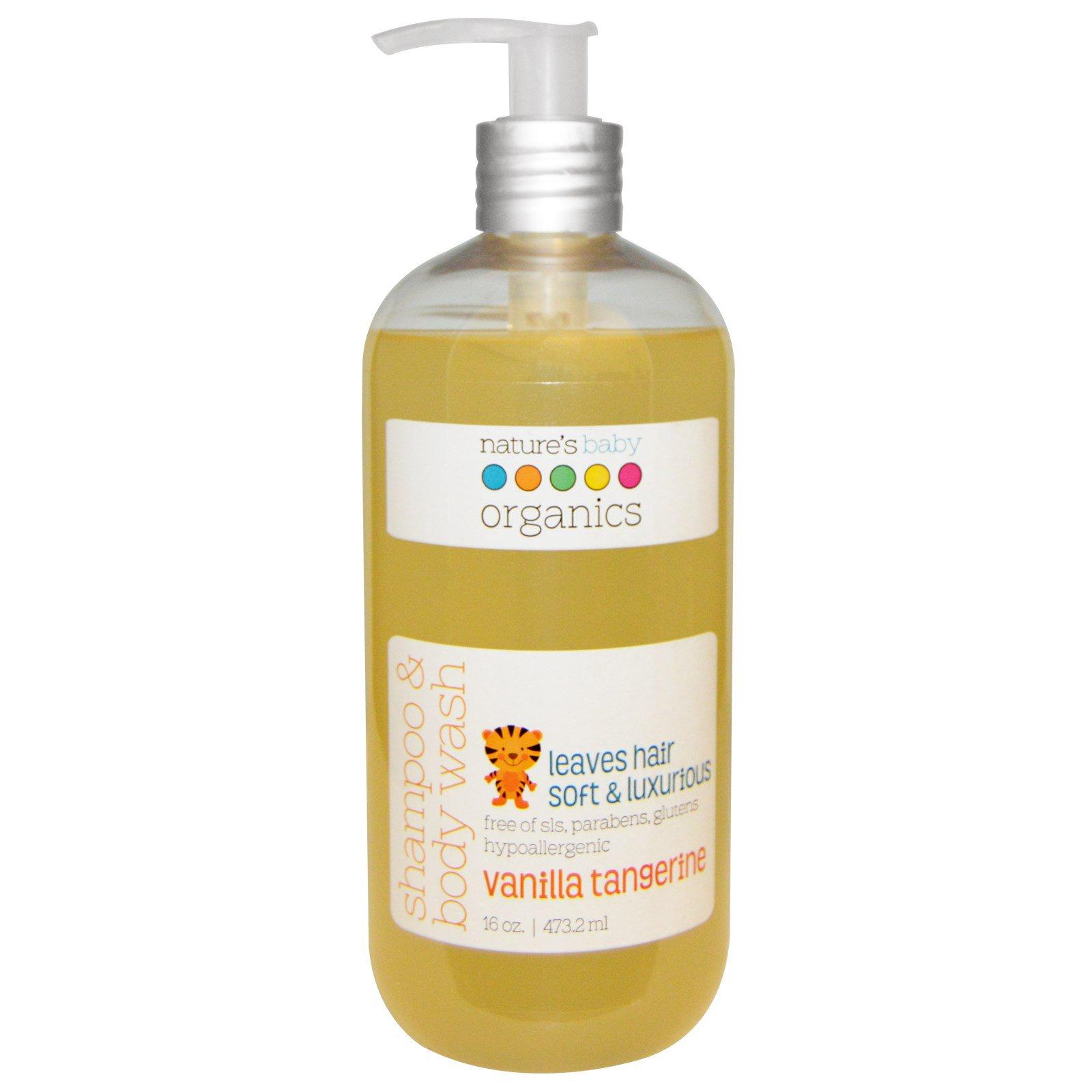 Nature's Baby Organics, Шампунь и гель для душа, с запахом ванили и мандарина, 16 унций (473.2 мл)