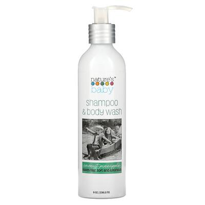 Nature's Baby Organics Shampoo & Body Wash, Coconut Pineapple, 8 oz (236.5 ml)