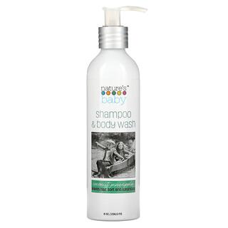 Nature's Baby Organics, Shampoo & Body Wash, Coconut Pineapple,  8 oz (236.5 ml)