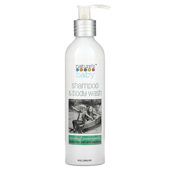 Shampoo & Body Wash, Coconut Pineapple,  8 oz (236.5 ml)
