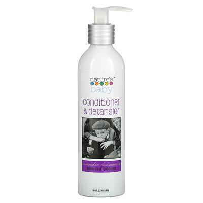 Nature's Baby Organics Conditioner & Detangler, Lavender Chamomile, 8 oz (236.5 ml)