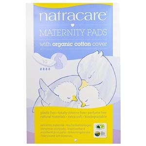 Натракэр, Maternity Pads with Organic Cotton Cover, 10 Pads отзывы покупателей