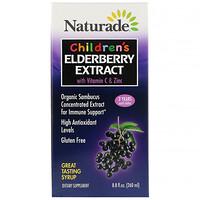 Сироп из экстракта бузины с витаминомC и цинком, для детей, 260мл - фото