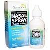 Naturade, Nasal Spray, Saline & Aloe, 1.5 fl oz (45 ml)