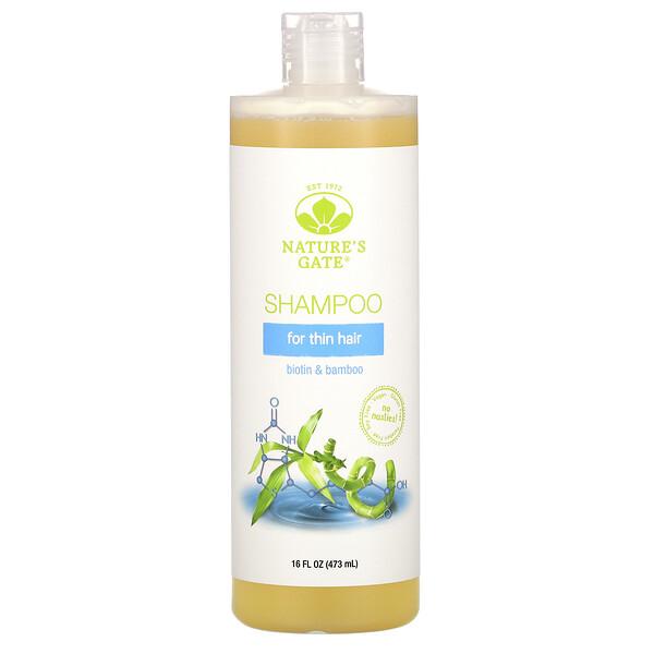 Nature's Gate, Biotin & Bamboo Shampoo for Thin Hair, 16 fl oz (473 ml)