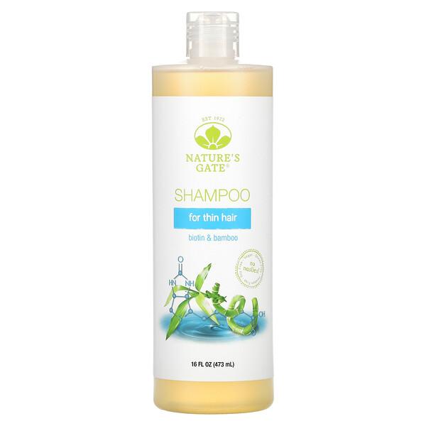 生物維生素竹纖維洗髮水,適用於髮量較少人群,16 液量盎司(473 毫升)
