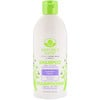 Nature's Gate, Shampoo, Replenishing, Lavender + Peony, 18 fl oz (532 ml)