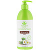 Nature's Gate, Conditioner, Herbal, For Normal Hair, 18 fl oz (532 ml)