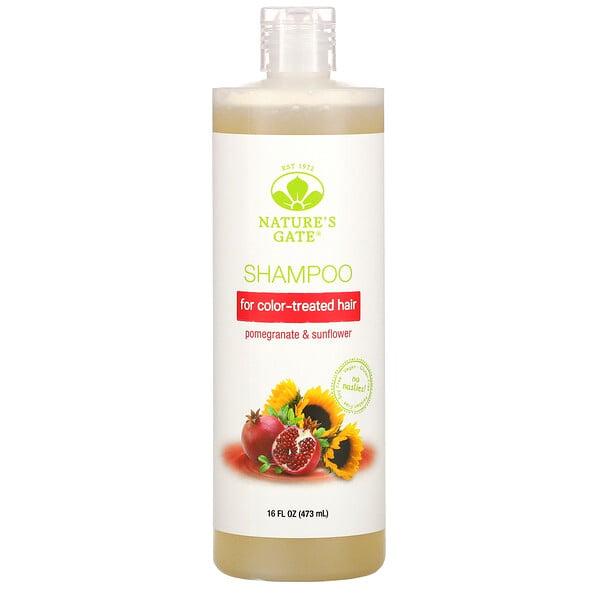 石榴葵花洗髮水,適用於染髮後髮質,16 液量盎司(473 毫升)