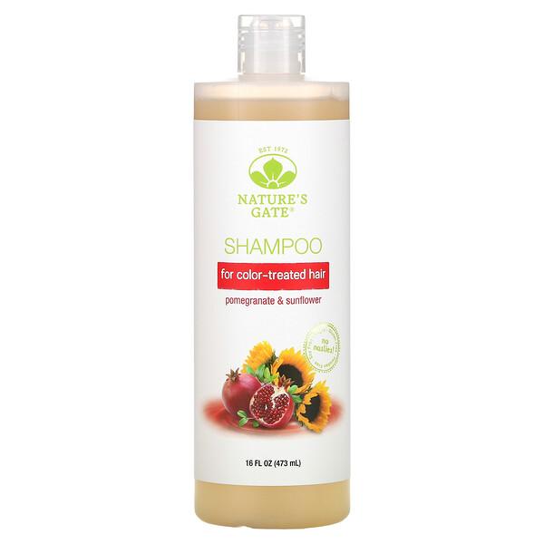 Pomegranate & Sunflower Shampoo for Color-Treated Hair, 16 fl oz (473 ml)