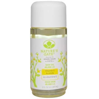 Nature's Gate, Vitamin E Acetate Skin Oil, 40,000 I.U., 2 fl oz (59 ml)