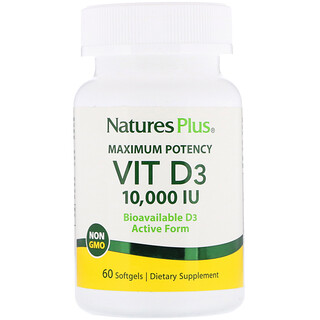 Nature's Plus, 最大効力、Vit D3、10,000 IU、ソフトジェル60個