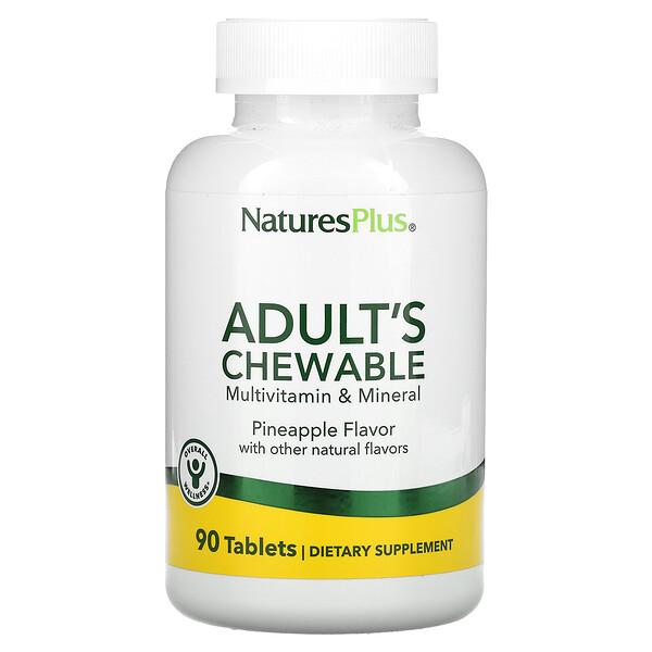 жевательные мультивитамины и минералы для взрослых, со вкусом ананаса, 90таблеток