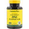 Пиколинат цинка с витамином B-6, 120 таблеток