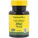 Цинк, 10 мг, 90 таблеток - изображение