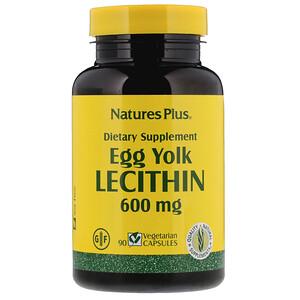 Натурес Плюс, Egg Yolk Lecithin, 600 mg, 90 Vegetarian Capsules отзывы покупателей