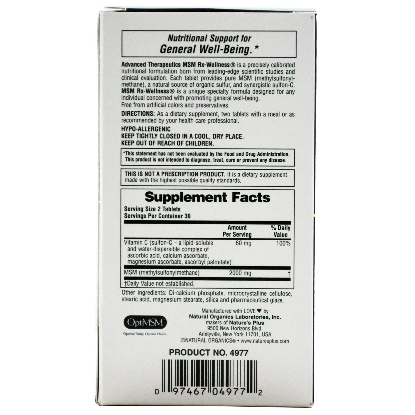 Nature's Plus, Advanced Therapeutics, MSM Rx-Wellness, 60 Tablets  (Discontinued Item)