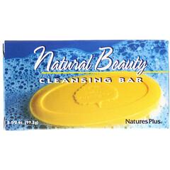 Nature's Plus, 天然美膚潔膚皂,3 1/2盎司(99.2克)
