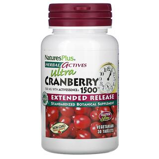 Nature's Plus, Herbal Actives(ハーバルアクティブス)、Ultra Cranberry 1500(ウルトラクランベリー1500)、1,500mcg、30粒
