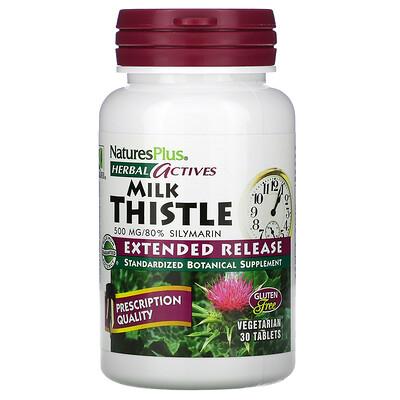 Купить Nature's Plus Herbal Actives, Молочный чертополох, с продлённым высвобождением, 500 мг, 30 таблеток
