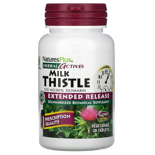 Herbal Actives, расторопша, с замедленным высвобождением, 500мг, 30таблеток