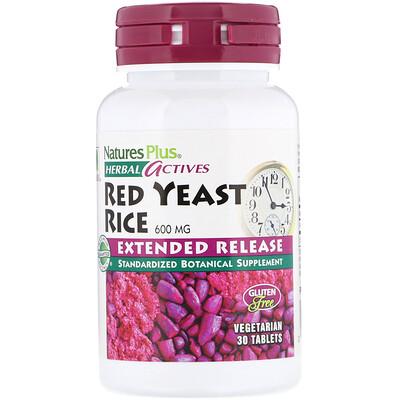 Nature's Plus Herbal Actives, Красный ферментированный рис, 600 мг, 30 таблеток
