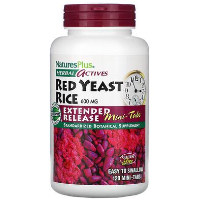 Купить Nature's Plus Herbal Actives, красный ферментированный рис, 600мг, 120мини-таблеток