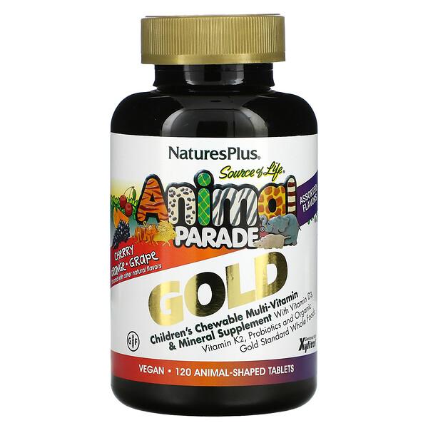 Nature's Plus, SourceofLife, AnimalParadeGold, добавка для дітей з мультивітамінами і мікроелементами, асорті з натуральних смаків, 120таблеток у формі тварин