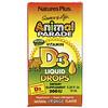 Nature's Plus, Source of Life(ソースオブライフ)、Animal Parade(アニマルパレード)、ビタミンD3液体ドロップス、天然オレンジ風味、200 IU、10ml(0.34液量オンス)