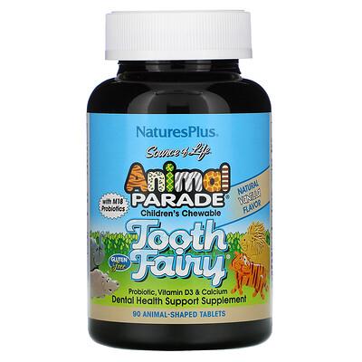 Купить Nature's Plus Source of Life, Animal Parade, детский жевательный пробиотик от зубной феи с пробиотиками M18, натуральный вкус ванили, 90таблеток в форме животных