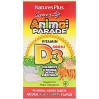 Source of Life с витамином D3, Animal Parade, детская мультивитаминная добавка с натуральным ароматом черной вишни, 500 МЕ, 90 жевательных капсул - фото