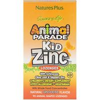 Источник жизни, Пастилки с цинком для детей в форме животных с натуральным вкусом мандарина, 90 животных - фото