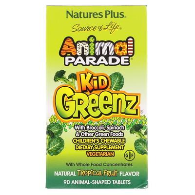 Source of Life, Animal Parade, Kid Greenz, вкус натуральных тропических фруктов, 90 животных