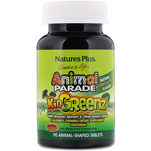 Натурес Плюс, Source of Life, Animal Parade, Kid Greenz with Broccoli, Spinach, Natural Tropical Fruit Flavor, 90 Animal-Shaped Tablets отзывы покупателей