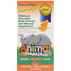 Nature's Plus, Source of Life, Animal Parade, Children's Chewable Multi-Vitamin and Mineral Supplement, Natural Orange Flavor, 180 Animals
