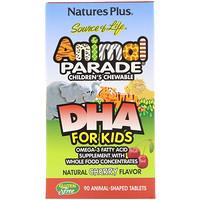 Источник жизни, DHA для детей, детские жевательные конфеты